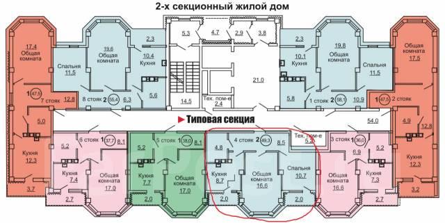 2-комнатная, улица Салтыкова-Щедрина 1. Краснофлотский, частное лицо, 49кв.м.