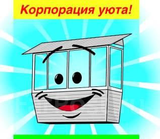 Менеджер по продажам. ООО КОРПОРАЦИЯ УЮТА. Улица Русская 87в