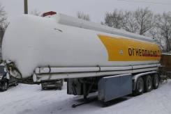 Kassbohrer. Цистерна для светлых нефтепродуктов Каэсбохрер (Германия)