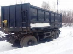 Амкар. Прицеп автомастер, 24 000 кг.