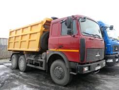 МАЗ 5516X5-480-050. Продам самосвал МАЗ 5516Х5-480-050, 14 850 куб. см., 21 000 кг.