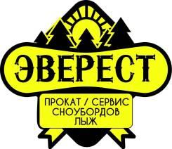 Прокат, ремонт сноубордов и лыж 400 (600) руб. /сут. в Хабаровске
