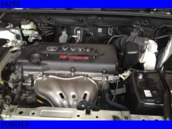 Двс двигатель 2AZ-FE Camry RAV4
