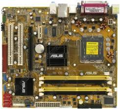 Материнская плата S775 ASUS P5B-VM SE