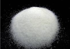 Соль нитритная.