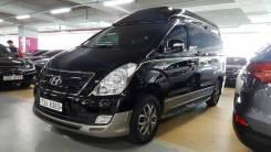 Hyundai Grand Starex. С водителем