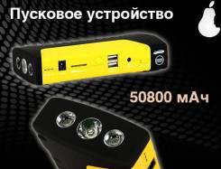 Пусковое устройство для авто 50800мАч с компрессором и фонарем.iMarket