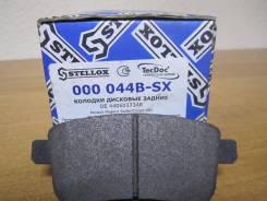 Колодки дисковые задние Renault Megane Sedc антискрип. Пластинами STELLOX 000044BSX