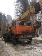 Галичанин КС-55713-1. Сдам в аренду автокран 25тонн 22 метра, 25 000 кг., 21 м.