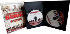 """Продаю док. цикл """"Первая Мировая война в цвете"""" (2 DVD)"""