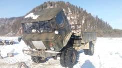 ГАЗ 66. Продам Дизильный ГАЗ-66, 4 750 куб. см., 2 500 кг.