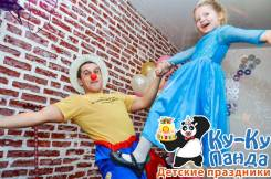 Клоун-профессионал (цирковой герой/персонаж/актер)