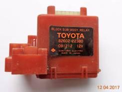 Блок реле. Toyota