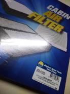 Фильтр салонный AMD.JFC69C