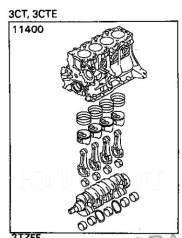 Блок цилиндров. Toyota Estima Emina, CXR10G, CXR11, CXR10, CXR11G, CXR20, CXR20G, CXR21, CXR21G Toyota Estima Lucida, CXR11, CXR10, CXR21, CXR20G, CXR...