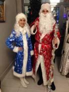 Настоящие! Дед Мороз и Снегурочка
