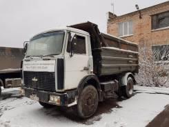 МАЗ 5551. Маз 5551-023Р Самосвал, 12 000 куб. см., 8 000 кг.