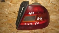 Фонарь Honda Civic, правый