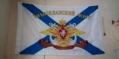 Продам новый флаг вмф