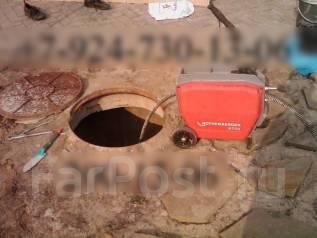 Устранение засоров труб! Прочистка канализации!