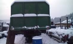 МАЗ. Полуприцеп бортовой, 35 000 кг.