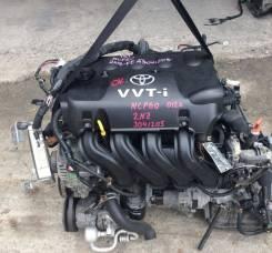 Двигатель Toyota 2NZ-FE в сборе! Без пробега по РФ!