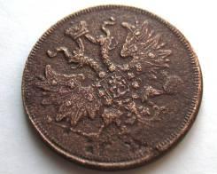 5 Копеек 1860 год (ЕМ) Александр II Россия