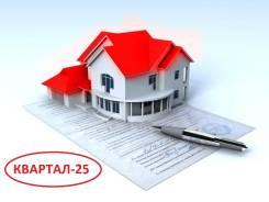Оформление недвижимости, жилые дома, земля, гаражи