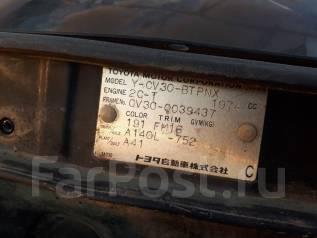 Радиатор охлаждения двигателя. Toyota Vista, CV30 Двигатель 2CT