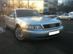 Audi A8. 4D