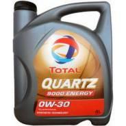 Total Quartz. Вязкость 5W-40, синтетическое