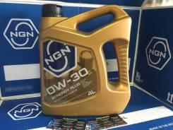 NGN Synergy Plus. Вязкость 0W-30, синтетическое