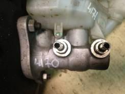Цилиндр главный тормозной. Mitsubishi ASX, GA2W, GA3W, GA1W Двигатели: 4B11, 4B10, 4A92