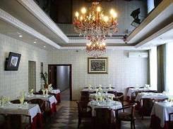 Ресторан «Золотой Феникс»