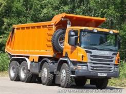 Предлагаем услуги Самосвала Scania P380
