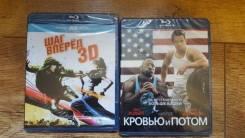 Blu-ray Disc. Боевики. За 2 диска.
