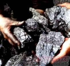 Уголь каменный Харанутский, Черемховский - доставка