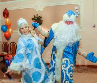 Аренда залов для детских праздников с Фантазией