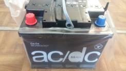 AC/DC. 55 А.ч., Прямая (правое), производство Россия