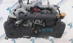 Двигатель в сборе. Subaru Forester, SH, SHJ, SH5 Двигатели: EJ204, FB20, EJ20, FB20B