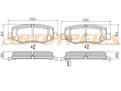 Колодки тормозные задние DODGE NITRO 07-/JEEP CHEROKEE IV 07-/WRANGLER 06- ST-68003776AA