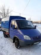 ГАЗ 3302. Продам газель 2006г, 2 500 куб. см., 1 500 кг.