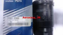 Фильтр топливный Elantra XD Mobis [319222E900]