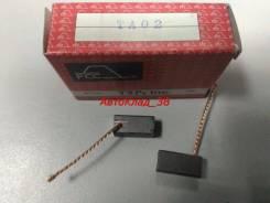 Щетки угольные для обогревателя салона 8,4x8,15x17 FCC [TA02]