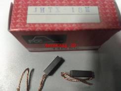 Щетки угольные для стартера 5x7x17 FCC [JHTX18M]