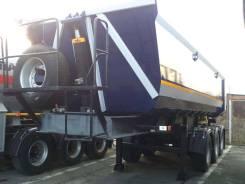 ППС-О-28, 2017. В наличии! Полуприцеп GT7 ППС-О-28 объем 28 кубов, оси 12 тонн!, 31 000 кг.