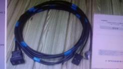 08541-00540 куплю кабель