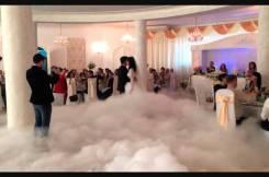 Волшебный первый танец молодых (тяжелый дым). Сухой лед.