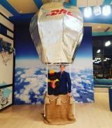 Фотозона «воздушный шар»