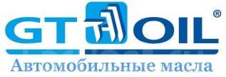 Автомасла GT OIL. Для ценителей своего автомобиля. Владивосток